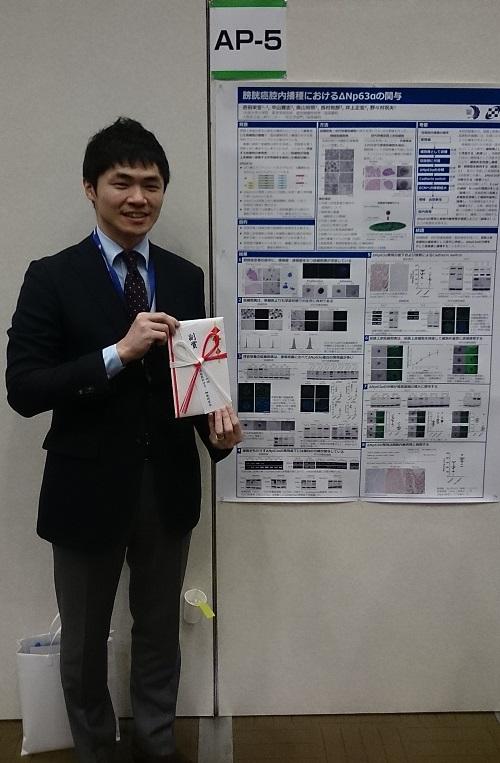 吉田先生 研究奨励賞