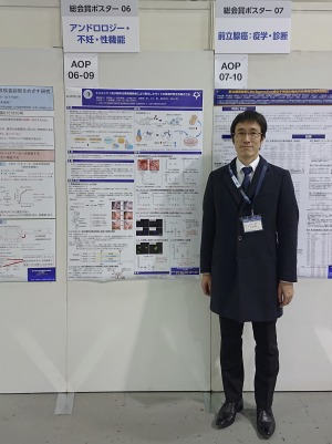 JUA2020総会賞